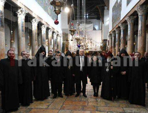 Նախագահ Սարգսյանը և տիկին Նունե Սարգսյանն այցելել են Բեթղեհեմի Սուրբ Ծննդյան տաճար