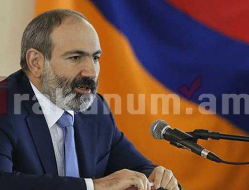 Հայաստանում օտարերկրյա ներդրումների ներհոսքը մեկ տարվա ընթացքում ավելացել է 27,6 տոկոսով