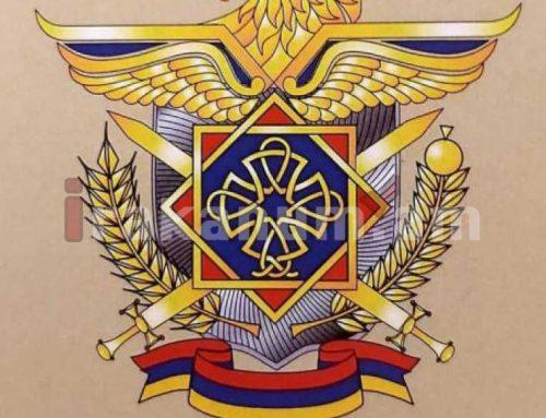 ՀՀ ՊՆ-ն նոր զինանշան ունի (լուսանկար)