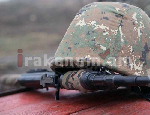 Տավուշի մարզում հակառակորդի կրակոցից պայմանագրային զինծառայող է վիրավորվել. News.am