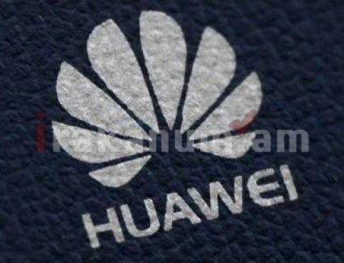 ԱՄՆ-ն չինական Huawei ընկերությանն այլընտրանք է փնտրում