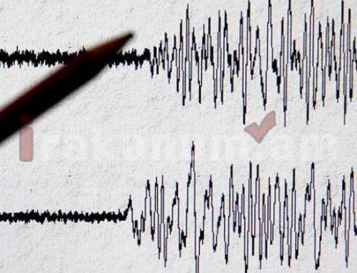 Երկրաշարժ Աշոցքի մոտ. ցնցման ուժգնությունը կազմել է 3 բալ