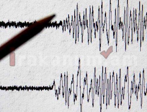 Թայվանում 5,4 և 4,7 մագնիտուդ ուժգնությամբ երկու երկրաշարժ է տեղի ունեցել