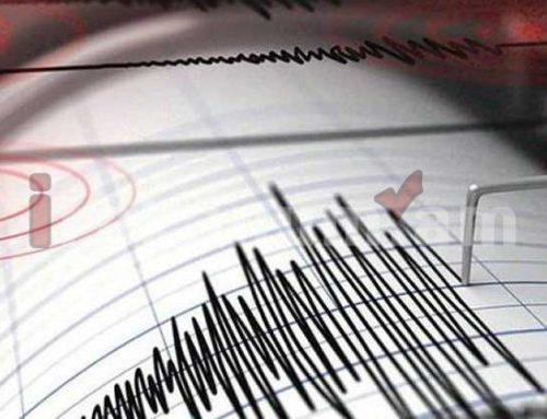 Կալիֆոռնիայում 4,5 մագնիտուդ ուժգնության երկրաշարժ է տեղի ունեցել. ցնցումները զգացվել են մի քանի քաղաքներում