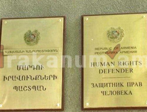 Արտակարգ դրությանն առնչվող հարցերով ՄԻՊ-ը ստացել է 2249 բողոք