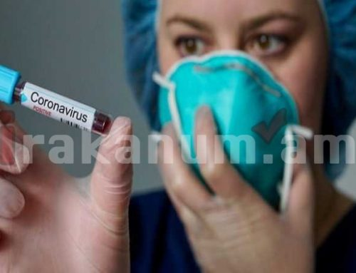 Հաստատվել է կորոնավիրուսային հիվանդության 225 նոր դեպք, մահացել է 6 մարդ