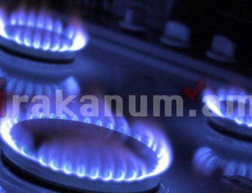 Կապույտ վառելիքը կհասնի Մեղրիի չգազաֆիկացված թաղամասեր, ներդրվել է շուրջ 260 մլն դրամ. ՀՏԶՀ