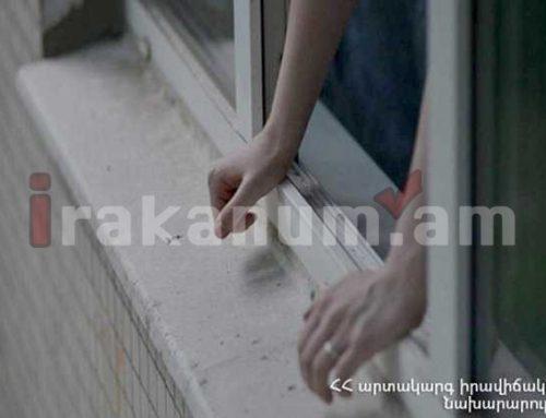 Երևանում կանխվել է քաղաքացու ինքնասպանության փորձը