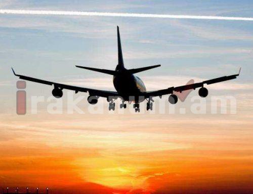Մոսկվայից Երևան չարտերային թռիչքի օրն ու ժամը հայտնի է