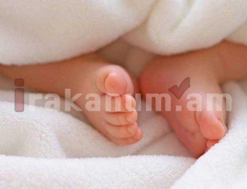 Աբովյանի ծննդատունը՝ մահացած նորածնի մասին