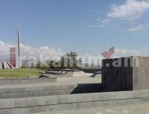 «Ժողովուրդ».Հայտնի է «Հայոց ցեղասպանության թանգարան-ինստիտուտի» հոգաբարձուների խորհրդի նոր կազմը․ ովքեր են դուրս մնացել