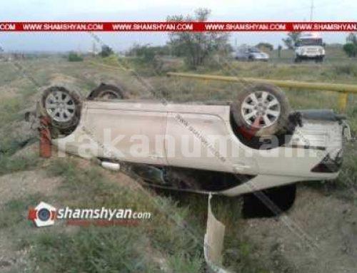 Խոշոր ավտովթար Արմավիրի մարզում. Toyota-ով բախվել է գազատար խողովակին, գլխիվայր շրջվելով՝ հայտնվել դաշտում. կա վիրավոր