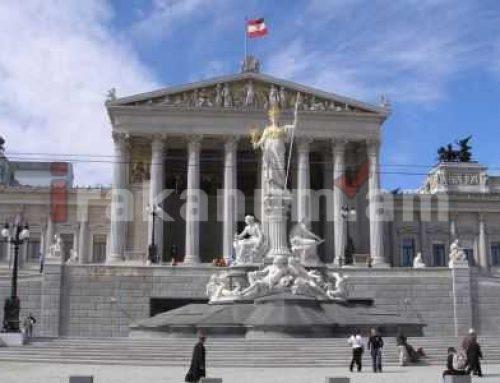 Ավստրիայի Հանրապետության խորհրդարանը վավերացրեց ՀՀ-ԵՄ համապարփակ և ընդլայնված գործընկերության համաձայնագիրը