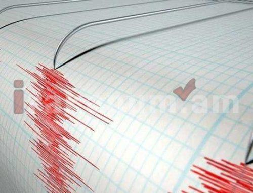 Ելփին գյուղից 8 կմ հյուսիս-արևմուտք տեղի է ունեցել երկրաշարժ