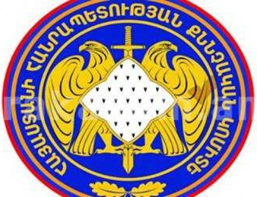 Տավուշի Պառավաքար համայնքի ղեկավարին մեղադրանք է առաջադրվել՝ պաշտոնեական լիազորությունները չարաշահելու համար