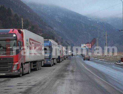 Ստեփանծմինդա-Լարս ճանապարհը բաց է միայն բեռնատար տրանսպորտային միջոցների համար