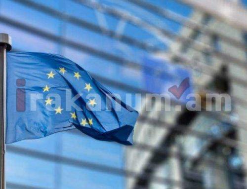ԵՄ-ը կվերսկսի Շենգենյան գոտու լիարժեք գործունեությունը հունիսի վերջից ոչ ուշ