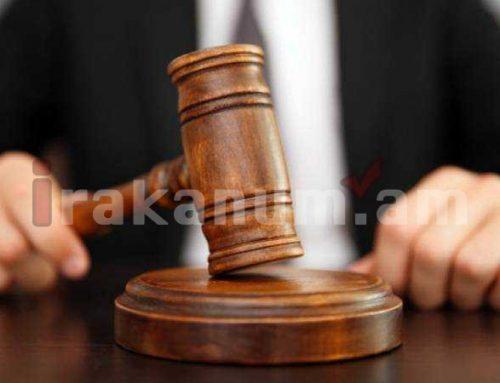 ՍԴ 3 դատավորի լիազորություններն ավարտելու հիմքով կենսաթոշակի նշանակումն ապահովող նախագիծն ընդունվեց