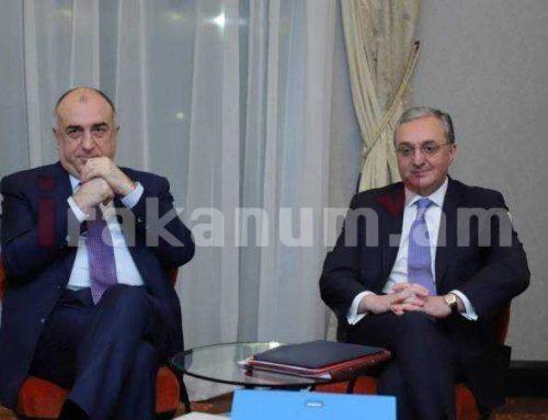 Մեկնարկել է ՀՀ և Ադրբեջանի ԱԳ նախարարների ու ԵԱՀԿ ՄԽ համանախագահների մասնակցությամբ տեսակոնֆերանսը