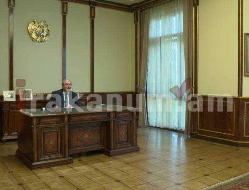 ՀՀ նախագահը չի ստորագրելու «Սահմանադրական դատարանի մասին» օրենքի փոփոխությունները և լրացումները