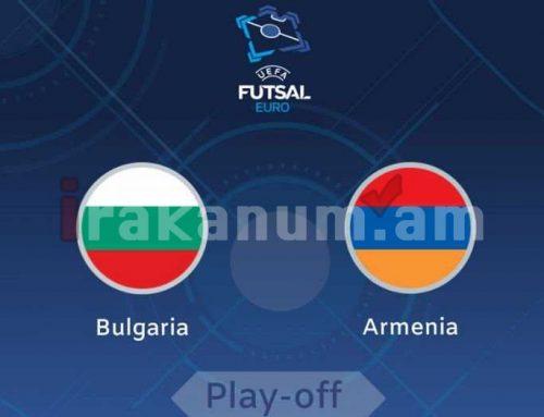 Եվրո-2022․ Ֆուտզալի Հայաստանի հավաքականը բուլղարացիների հետ կխաղա նոյեմբերին