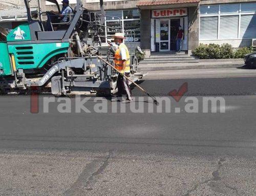Քանաքեռ-Զեյթուն թաղամասի Ռուբինյանց փողոցի ասֆալտի ծածկը վերանորոգվում է