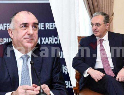 Հայաստանի եւ Ադրբեջանի ԱԳՆ ղեկավարները հունիսի 30-ին տեսակոնֆերանս կանցկացնեն