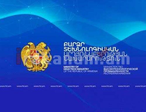 Եվրասիական տնտեսական հանձնաժողովում ՏՏ վարչության տնօրենի թափուր պաշտոնի համար մրցույթ է հայտարարվել