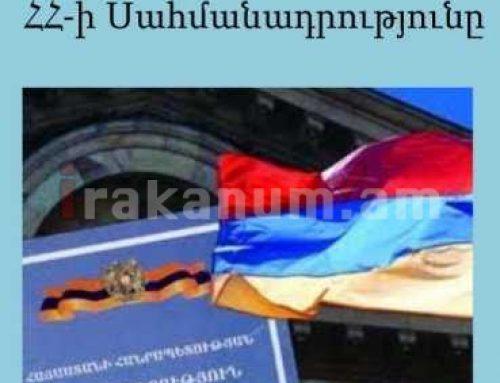 Շրջանառության մեջ է դրվել Սահմանադրական հանրաքվեն չեղարկելու ԱԺ որոշման նախագիծը