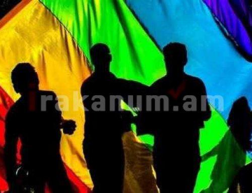 Էստոնիայում նույնասեռական ամուսնությունների հարցով հանրաքվե կանցկացնեն