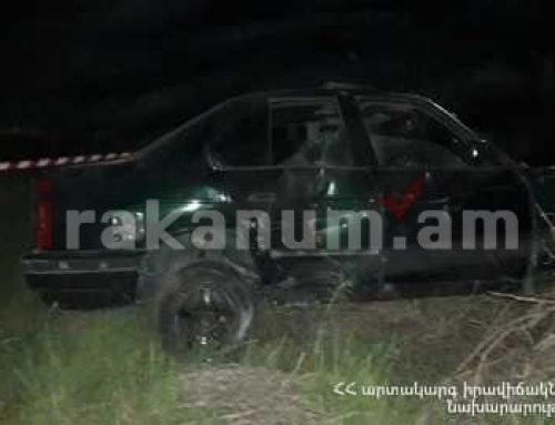 Հնաբերդ գյուղում բախվել են BMW-ն եւ «ՎԱԶ-2106»-ը. 4 վիրավորներից մեկի վիճակը ծանր է