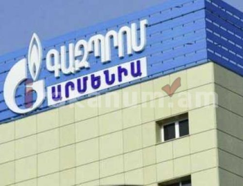 «Փաստ». «Գազպրոմ Արմենիան» աշխատակիցների աշխատավարձը կրճատում է 20 տոկոսով