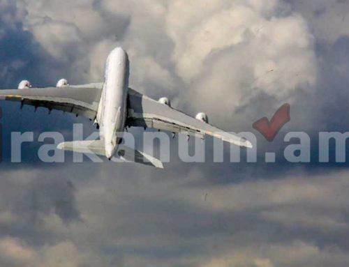 Երբ տեղի կունենա Մոսկվա-Երևան չարտերային թռիչքը