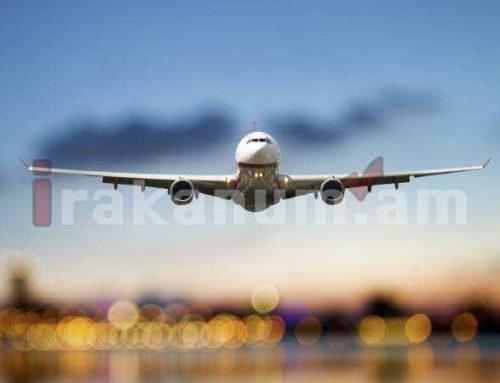 Քաղաքացիական ավիացիայի կոմիտեն հրապարակել է առաջիկա օրերի չվերթների ցանկը