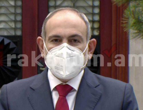 COVID-19-ի բուժմամբ զբաղվող հաստատություններում ընտանեկան մթնոլորտ է հաստատված. վարչապետ