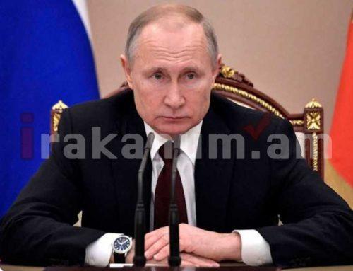 Պուտինը ՌԴ Անվտանգության խորհրդի մշտական անդամների հետ քննարկել է ԼՂ շուրջ իրավիճակը