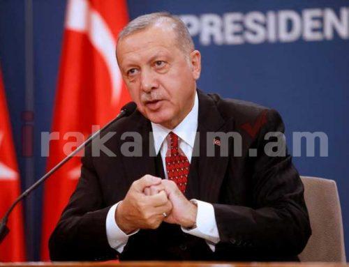 Էրդողանը Թուրքիայի 15 նահանգում չեղարկել է հանգստյան օրերին սահմանված պարետային ժամը