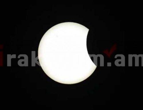 Հրապարակվել են այսօր տեղի ունեցած օղակաձև արևային խավարման լուսանկարները