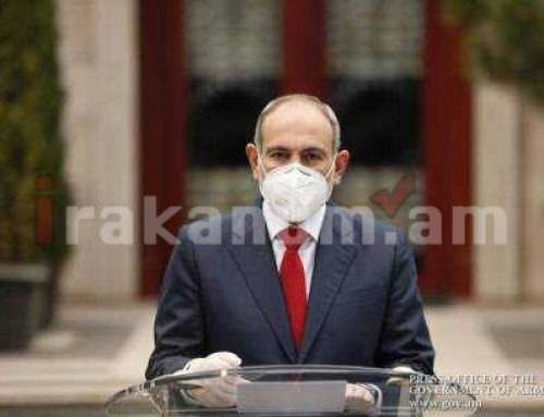 Ճեպազրույց պարետատան նիստից հետո․վարչապետ