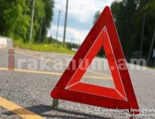 Երևան-Իջևան ճանապարհին «Nissan Tiida»-ն դուրս է եկել երթևեկելի հատվածից և շրջվել․ կա զոհ