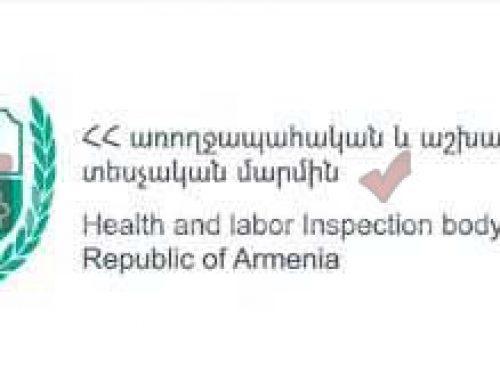 ԱԱՏՄ-ն այսօր միանգամից 72-ժամյա կասեցում է կիրառել 4 տնտեսավարողի նկատմամբ, որից երկուսը՝ Երևանում
