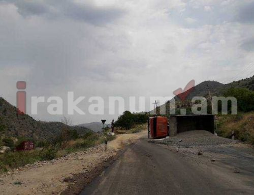 Երևան-Երասխ-Գորիս-Մեղրի-հայ-իրանական սահման ճանապարհին բեռնատար է կողաշրջվել