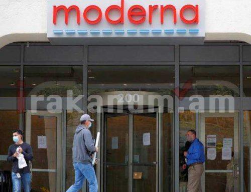 Moderna-ն կորոնավիրուսի դեմ պոտենցիալ պատվաստանյութ մատակարարելու համաձայնագիր է կնքել
