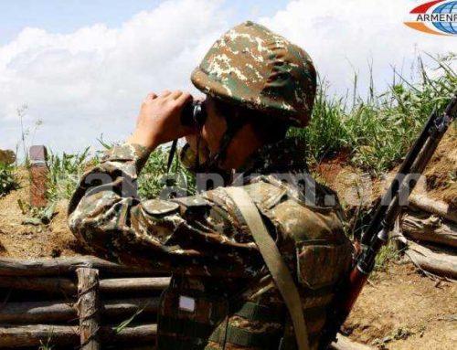 Ադրբեջանական զինված ուժերը կրակոցներ են արձակում Բերդ համայնքի ուղղությամբ
