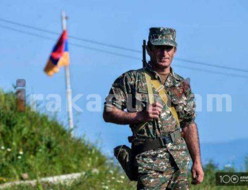 ՌԱԿ-ն իր զորակցությունն է հայտնում Հայոց հերոսական բանակին և վարչապետ Փաշինյանի կառավարությանը