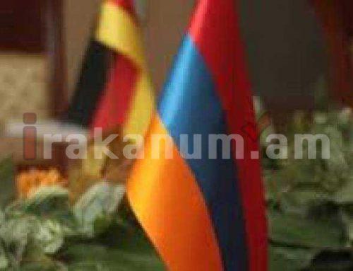 Սա երկու երկրների միջև համերաշխության և բարեկամության նշան է. Գերմանիան օժանդակում է ՀՀ-ին