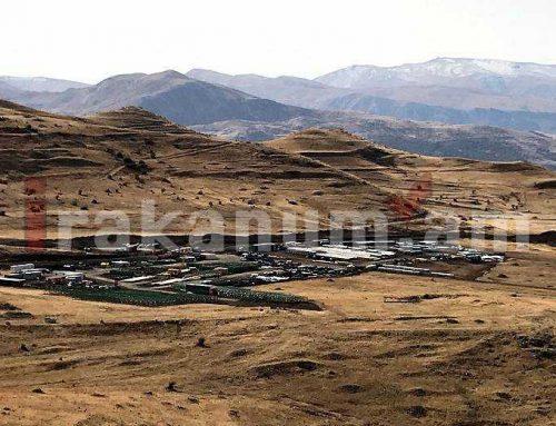 Բնապահպանական առումով Ամուլսարի հանքի շահագործման նախագիծը Հայաստանում լավագույնն է և իր չափորոշիչներով գերազանցում է բոլոր հանքերին