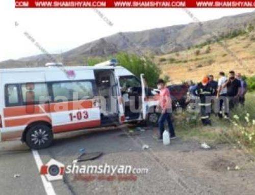 Խոշոր ավտովթար Կապանի հիվանդանոցի «Շտապօգնության» մեքենայի մասնակցությամբ․ 6 հոգի տեղափոխվել է հիվանդանոց