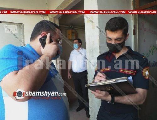 Արտակարգ դեպք Երևանում. Չարենցի փողոցի բարձրահարկ շենքում, ըստ ահազանգողի, տեղի է ունեցել ավազակային հարձակում