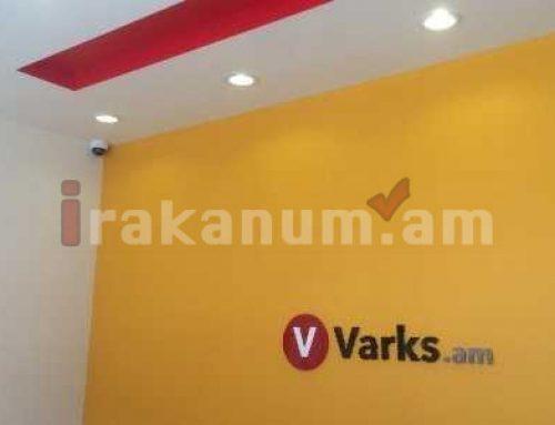 ԿԲ–ի ստեղծած լուծարային հանձնաժողովը հավաքում է «Varks.am-»–ի վարկերը. 2630 քաղաքացու դեմ հայց է ներկայացվել
